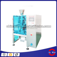 25-70 bags/min high speed Omo washing powder detergent filling packing machine