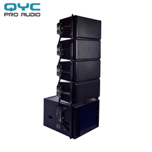 QYC 12 inch 선 array + 야외 sound system professional + 선 array systems