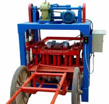 QT4-45C semi-automatic concrete block making machine / colored pavers making machine / cheapest hollow block production line