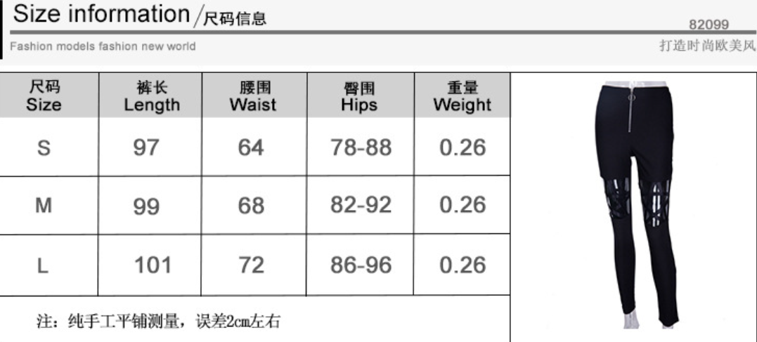 COLDKER  New Fashion Punk Gothic Women Pant Leggings Hollow Out Five-Pointed Star Women Pants