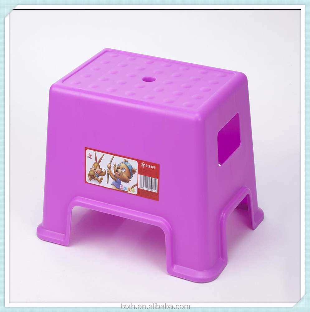 Square Plastic Stool Square Plastic Stool Suppliers and Manufacturers at Alibaba.com & Square Plastic Stool Square Plastic Stool Suppliers and ... islam-shia.org
