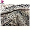 Wholesale faux fur fabric