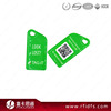 China leader Manufacturer of nfc external antenna rfid tag