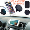 LOGO new product 2016 magnetic car phone holder air vent amount for car accessory