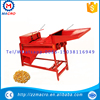Home Use Corn Hulling Machine manual corn sheller