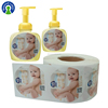 Custom Adhesive Baby Shampoo Waterproof Labels Perfume Liquid Soap Bottle Labels Roll Printing