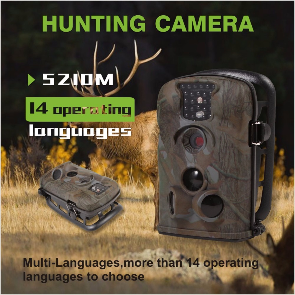 Hidden Long Time Recording Night Vision Infrared Wifi Spy MMS GSM Hunting Digital Camera