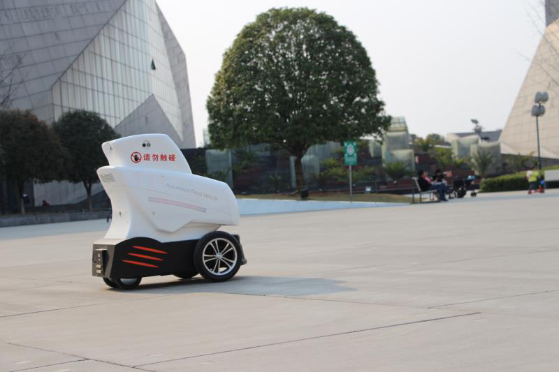 Security Robot Automated Patrol Vehicle Robot XAV Series
