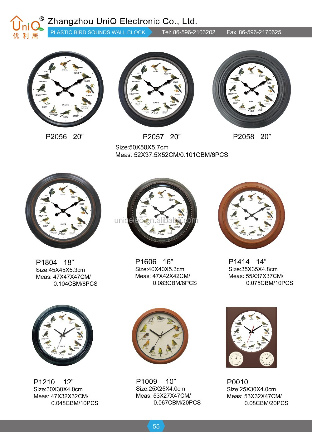 New Design Clock Home Decorative Vintage Round Plastic Wall Clock