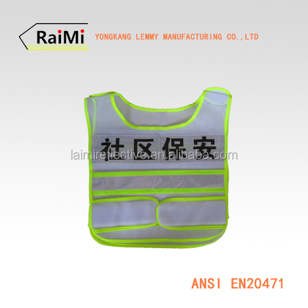 Occupational health safety work uniform safety vest reflective design waistcoat vest