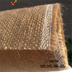Hessian Fabric 10oz Natural Jute Burlap - Craft Sacking Upholstery Wedding 64""