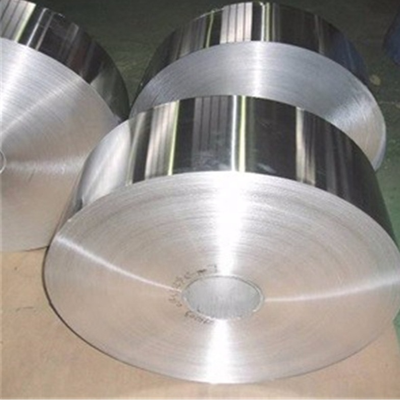 Aluminum strip continuous casting and rolling for aluminum strip lights
