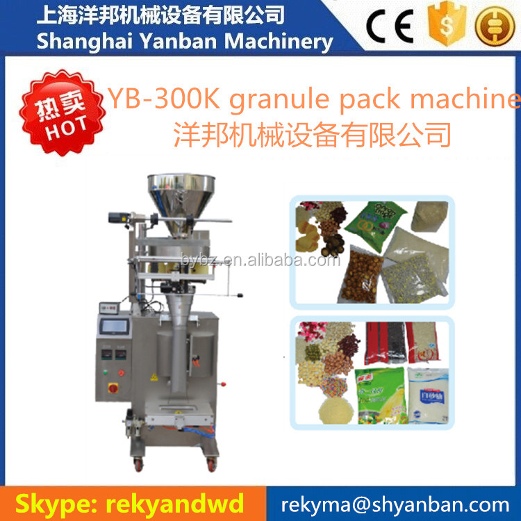 Good price of bag rice packaging <strong>machine</strong> for 500g 1kg