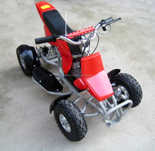 50cc Mini Quad ATV for Kids