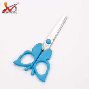 Butterfly shape student use for household office handwork kids safe scissors