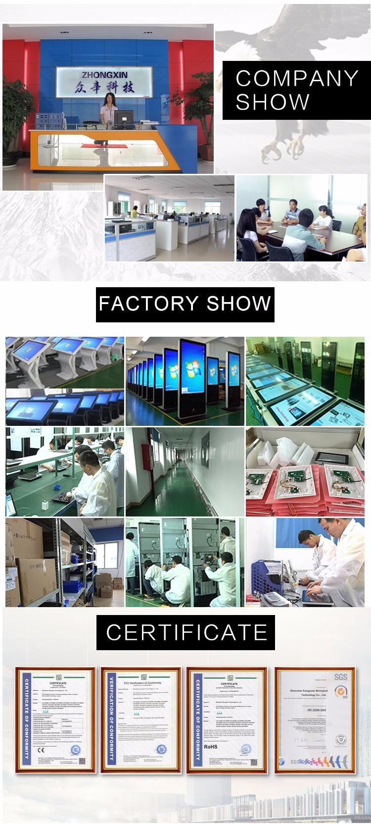 Factory direct sale price android advertising player high resolution 1920*1080 monitor touch display digital signage