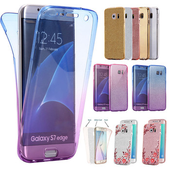 Ultra Slim glitter 360 degree Protective Shockproof Front and Back Transparent TPU Gel Soft Case Cover for Samsung Galaxy S8