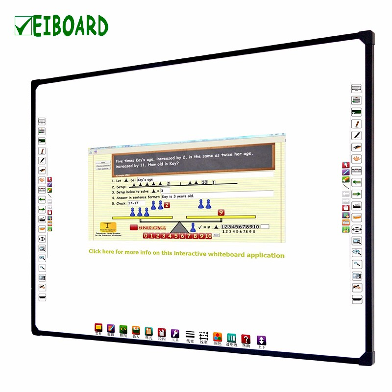 Smart classroom solutions 82 inch optical smart touch screen interactive whiteboard with CE,FCC,RoHS