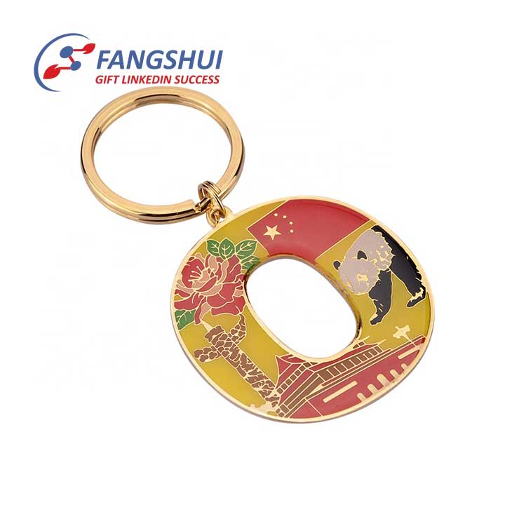 China manufacturer gold plated initial letter O keychain letter o key chain