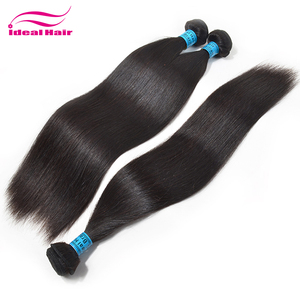 New coming machine made full cuticle brazilian hair 32 inch, wholesale hair attachment and weaving