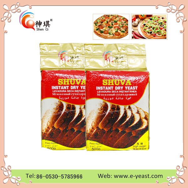 Wholesale China supplier of yeast price with high quality and ...