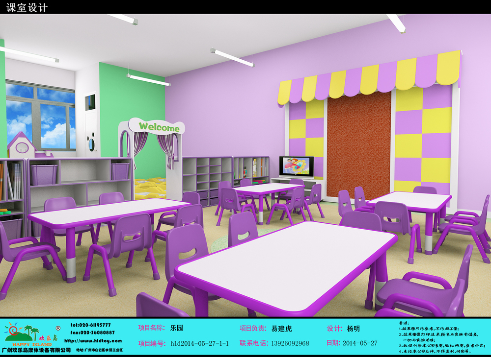 Modern Classroom For Kids ~ Study table for classroom creative ideas about interior