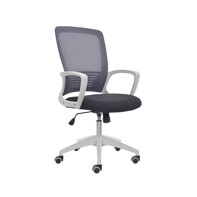 New Design Commercial Furniture Ergonomic Mesh Bottom Office Chair Leather