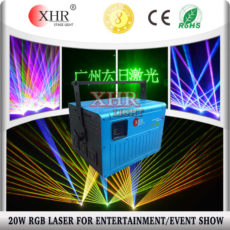 25 watt Outdoor RGB Lasers For Project,Text Logo Laser Projector For Advertising,Show Laser