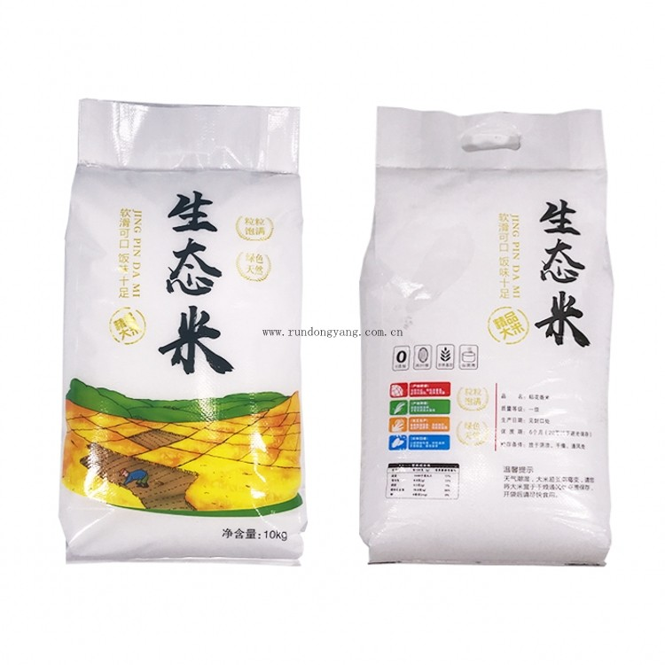 High Quality Plastic woven bags Wheat Flour Rice Pp Woven Packing Bags