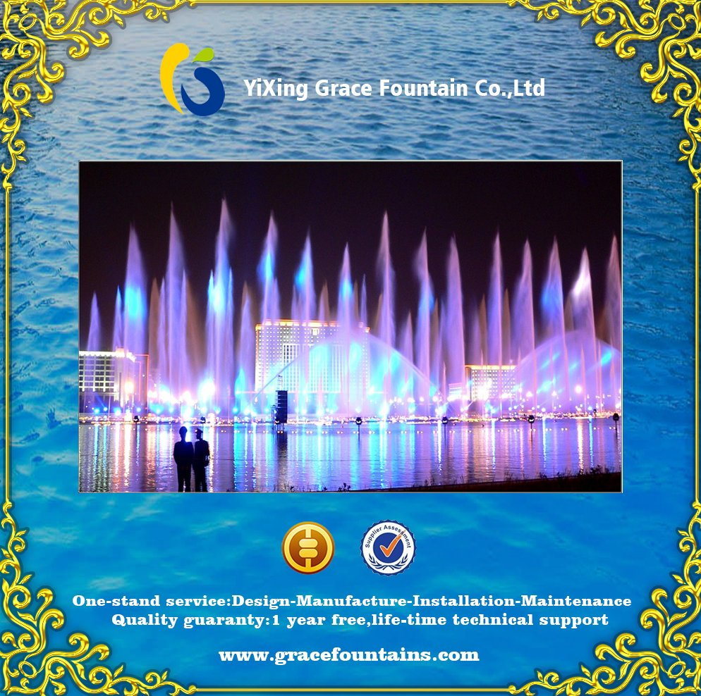 dimensional music dancing water fountain outdoor with laser light show in ShouGuang River
