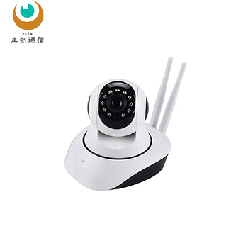 Auto Rotate Camera Remote Hd 720p P2p Software Download Wireless Hidden Ip  Camera For Easy To Install P2p Ip Camera - Buy Wireless Hidden Ip