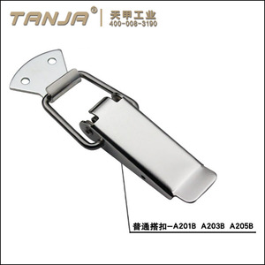 TANJA A205B Railway Applications Environment Equipment Hvac Appliances toggle latch clamp