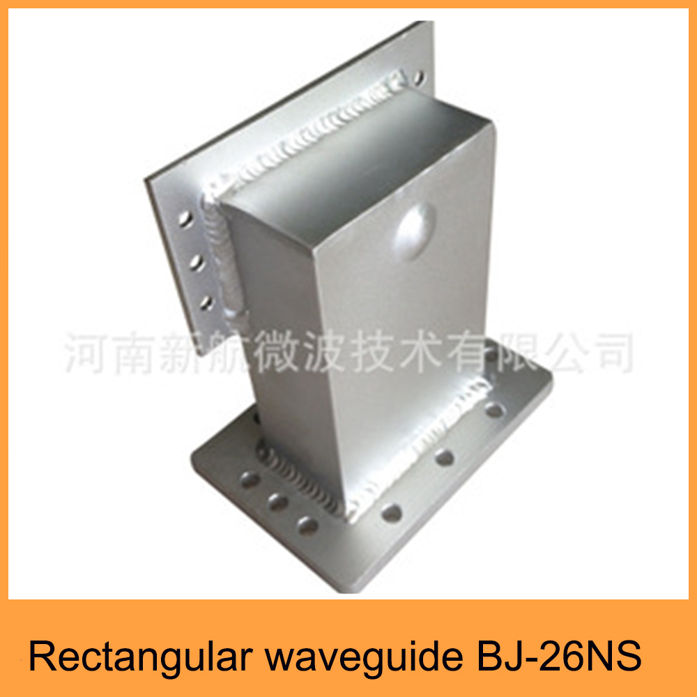 Microwave Oven Parts Magnetron Waveguide Bj 26ns