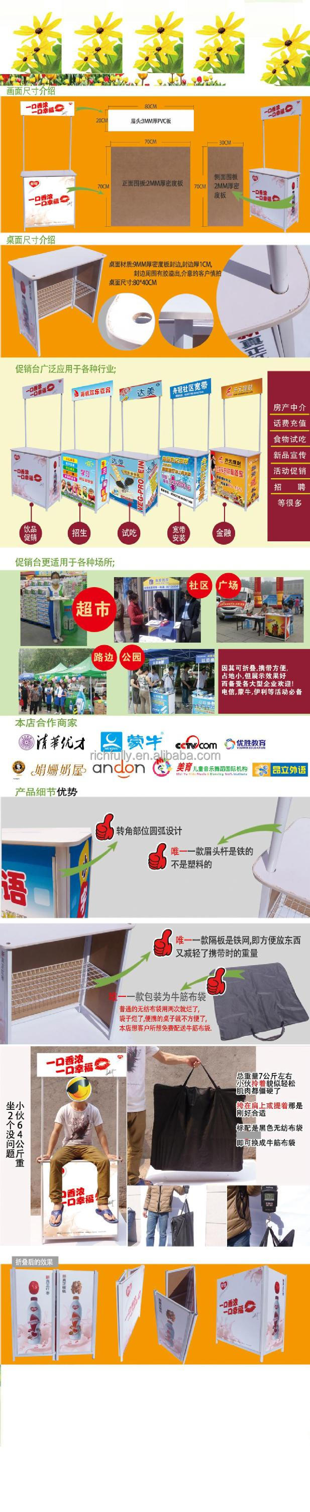 Shenzhen Guangzhou China Foldable Advertising Product,Outdoor ...
