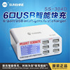 SUNSHINE SS-304D LCD Digital Display 6 Ports USB 5v 6a Quick Universal USB Multi Charger For Phone