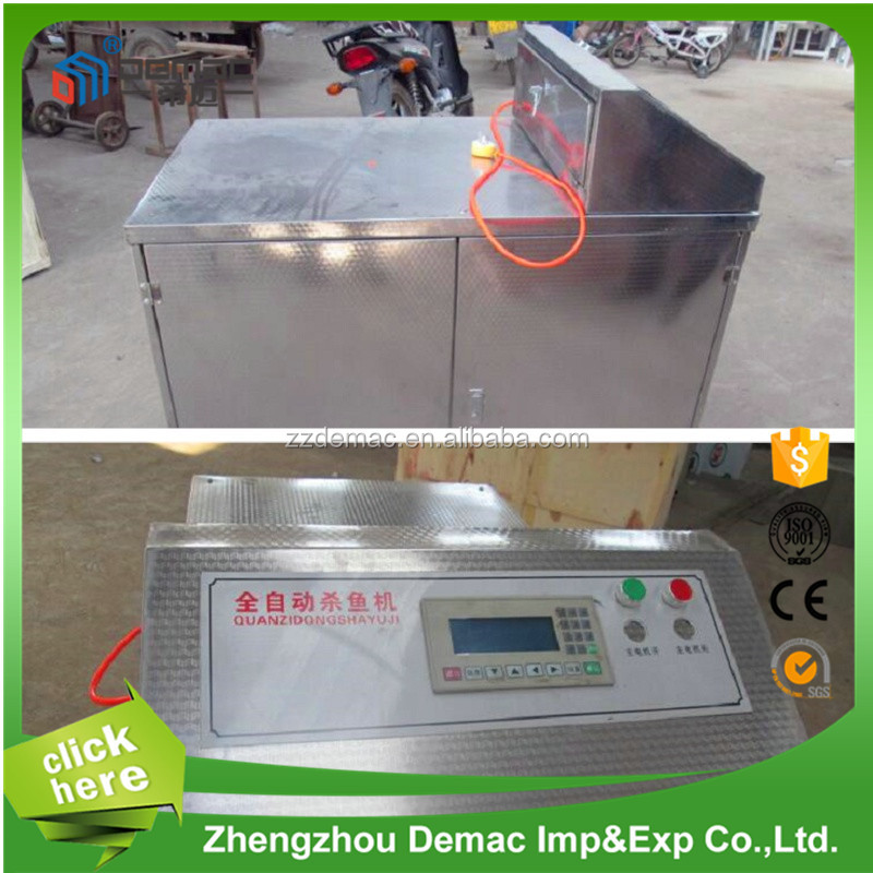 Newest fish descaler/automatic fish scaling machine/Large capacity Fish descaler