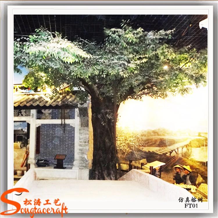 Grosse Innen Billig Preis Kunstliche Ficus Grossen Banyan Baum Mit