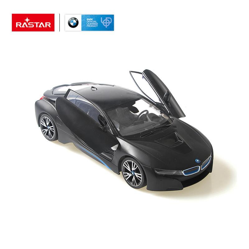 Rastar Licensed Bmw I8 Open Door Radio Control Car Toy Toy Vehicle