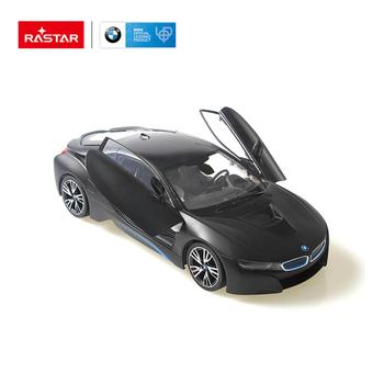Rastar licensed BMW I8 open door radio control car toy toy vehicle