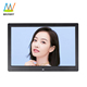 17.3 inch full hd lcd advertising display digital signage totem with loop video