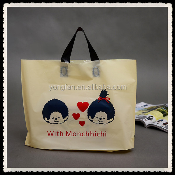 Design Your Own Plastic Bag, Design Your Own Plastic Bag Suppliers ...