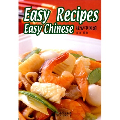 Easy Recipes Easy Chinese, I love Chinese food,English ...