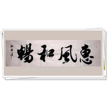 Wall hanging decoration fancy style high quality crafts calligraphy
