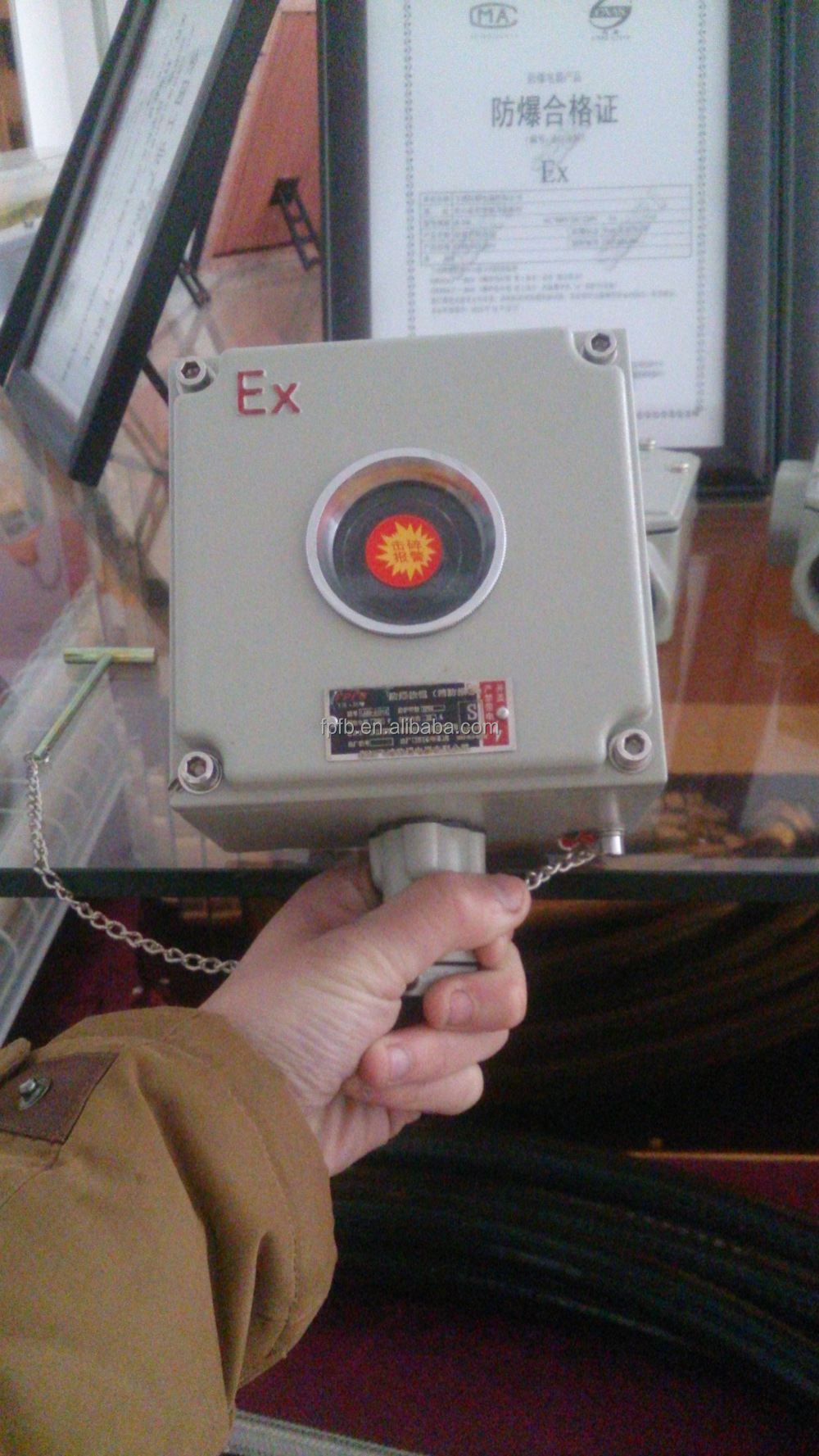 Iic Dip Explosion Proof Control Button(fire Alarm)