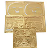 /product-detail/new-product-best-selling-collagen-gold-facial-mask-with-private-label-and-oem-service-60701023112.html