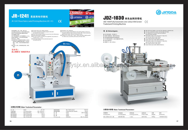 fabric label printer machine
