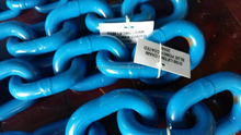 G100 LIFING CHAIN--POWDER COATING BLUE