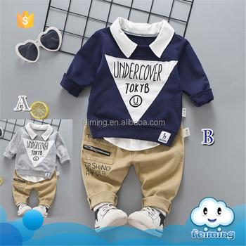 b2f55bc65 surplus brand clothing blanks for monograming baby boys names tshirt images