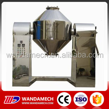 SZG500 GMP Two cone rotated vacuum Plastic Powder Granules dryer