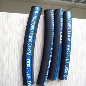 High pressure gas/oil resistance flexible hydraulic rubber hose